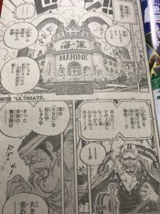ワンピース957話ネタバレガープ四皇手配書ロックス海賊団