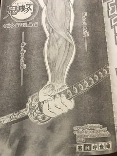 鬼滅の刃173話ネタバレ玄弥銃