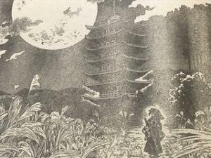 鬼滅の刃174話考察継国縁壱黒死牟七重の塔と赤い月