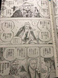 ワンピース954話ネタバレ!天刃々斬鬼ヶ島ナンバーズ