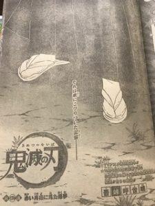 鬼滅の刃174話ネタバレ玄弥の銃上弦の壱継国縁壱