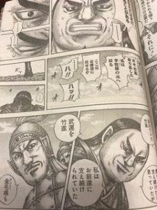 キングダム613話ネタバレ飛信隊中央軍亜花錦