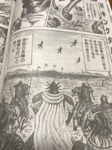 620 キングダム キングダム【620話】考察!朱海平原の戦いで進行中の一騎打ちや戦況を再確認!今後の流れを考察!