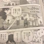ワールドトリガー187話ネタバレ!|千佳のメテオラ不発!