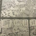 【ONEPIECE961話考察】山の神事件と黒駒の親分とヒョウ五郎|幕末の勤皇派の侠客がモデル?