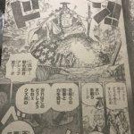 【ワンピース962話内容と考察】アシュラ童子VSおでん様! 怪物VS豪傑!