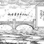 【ワンピース968話以降考察】テキーラウルフの橋とラフテル|700年かけて完成しない理由