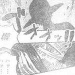 【ワンピース968話以降考察】シャーリーの予言はやはり当たる!|麦わらが魚人島を滅ぼす意味