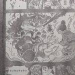 【ワンピース970話考察】カイドウはマネマネのひぐらしに救われる!|おでん様の力は四皇と伯仲!