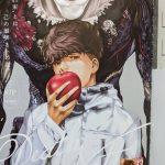 【デスノート読み切り内容と感想①】夜神月亡き後のリューク 次に憑かれたのは田中実!