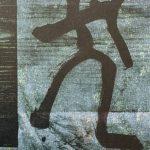 犬鳴村の小ネタや内容の評価と考察|名作ホラーエンタメ作品誕生!
