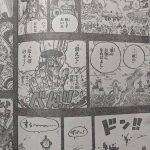 【ONEPIECE972話速報あらすじ】おでん様死す!|英雄伝説の完結