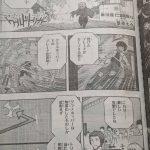 ワールドトリガー192話ネタバレ!二宮VS弓場の一騎打ち!|千佳の爆撃再び!
