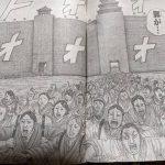 【キングダム635話感想と考察】王翦の難民作戦の一手が鄴陥落の決め手|李朴があっさり引いた理由は?