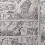 【ONEPIECE977話以降考察】ジンベエ河松の魚人コンビが鬼ヶ島上陸に大活躍?|迎撃装備も怖くない!
