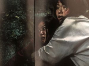 村 怖い 樹海 樹海村 怖いシーンがつまらない?面白い?ホラー映画としてはどう?