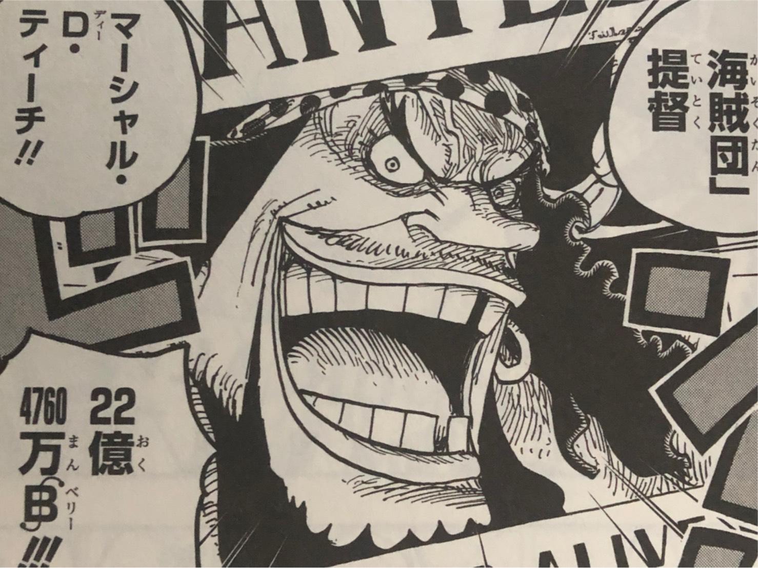 黒ひげ覇王色ロックス